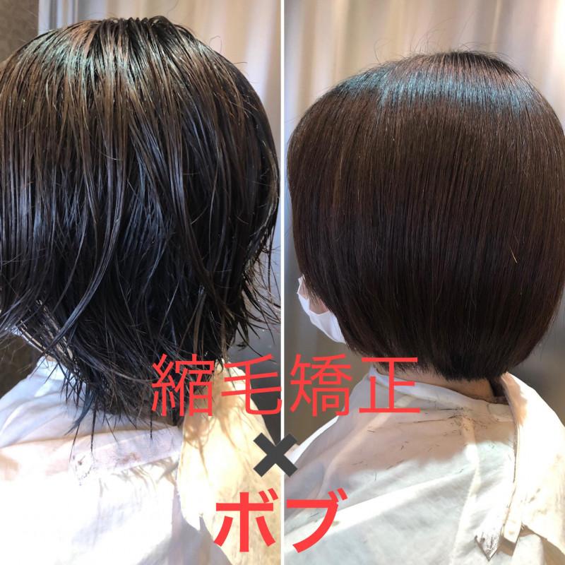 縮毛矯正×ボブ 6つの注意点と似合わせの法則
